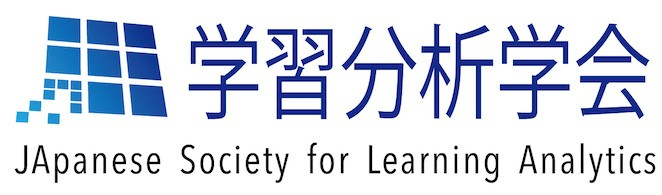 Japanese Society for Learning Analytics